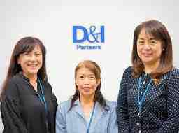 株式会社D&Iパートナーズ DAI001