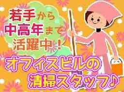 株式会社 セイビ大阪