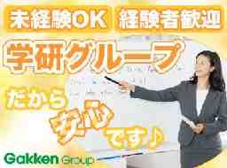 [学研グループ] 株式会社 学研エル・スタッフィング