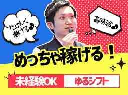 123 堺インター店