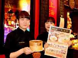 上海湯包小館 イオンモール常滑店