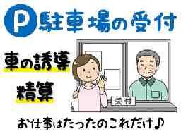 株式会社AtoZ 福岡営業所
