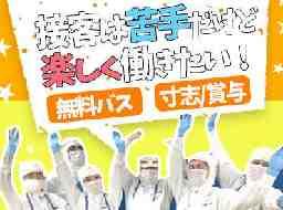 株式会社ポオトデリカトオカツ 神戸工場
