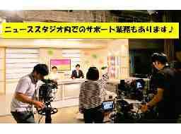 沖縄テレビ放送株式会社