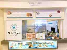 Pinky Tiara成東店