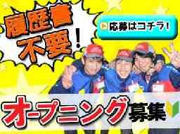 日田玉川インターSS