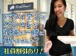 Local Brand 鎌倉本社