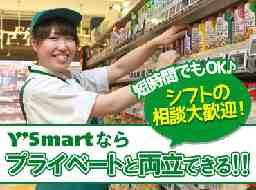 Y'smart  北方店