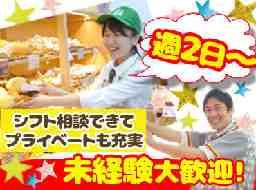 ニューヤマザキデイリーストア 御成門タワー店