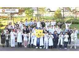 地方独立行政法人 京都市立病院機構