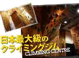 NAC札幌店