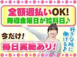 株式会社トライ・アットリソース LWS3-高岡駅