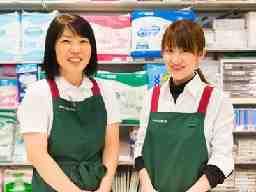 グリーンリーブスモール北海道がんセンター店