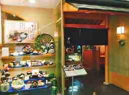 豆冨と季節料理 芦刈 守口店
