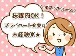 朝日新聞高松販売株式会社 本店
