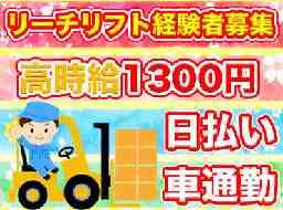 株式会社ジェーピーエー 神戸支店