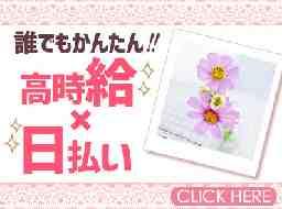 セントメディア CO事業部東 新宿支店