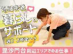 日本基準寝具株式会社 エンタリビングサポート毘沙門台店