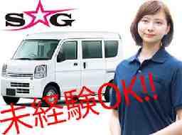 株式会社SG