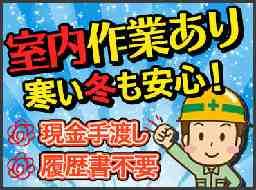 OKUMURA株式会社
