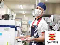 かっぱ寿司 豊科店