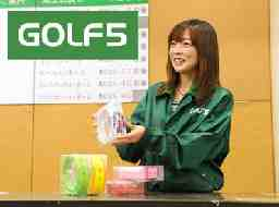 ゴルフ5 川崎野川店