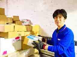 飛騨運輸株式会社 名古屋南支店