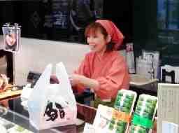芝寿し イオン加賀の里店