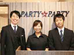 PARTY PARTY四日市
