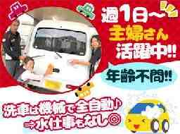 Jネットレンタカー 前橋店