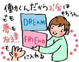 日本マニュファクチャリングサービス株式会社 名古屋支店