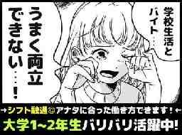 薄利多賣 半兵ヱ 福島駅前1号店
