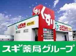 ジャパン 枚方田口店