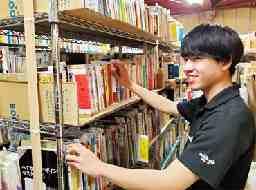BOOK・OFFさくら店