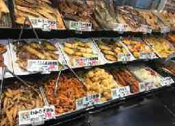 魚惣菜焼魚屋さん イオン大和郡山店