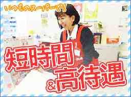 コープ鎌ヶ谷店