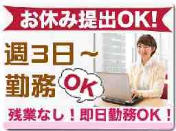 株式会社エスプールヒューマンソリューションズ 札幌北口支店