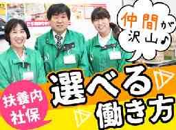 スーパーチェーンふじ美瑛店
