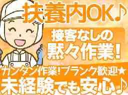 株式会社日総