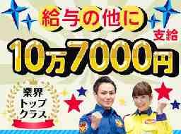 テイケイ株式会社 八王子中央支社