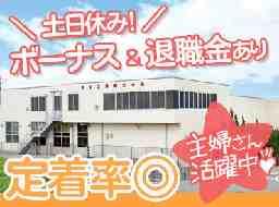 渋谷工業株式会社 加西工場