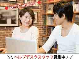 株式会社エクシードキャリア/c10904/ヘルプ