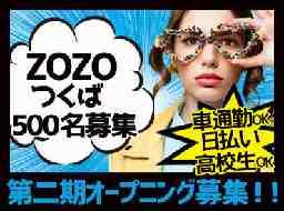 エヌエス・ジャパン株式会社103