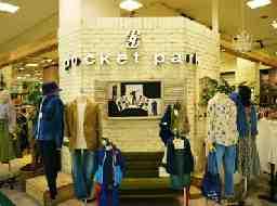 pocket park イオン防府店