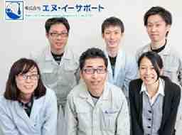 株式会社エヌ・イーサポート 九州技術研究室