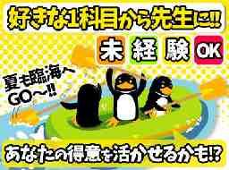 臨海セミナー 朝霞台校