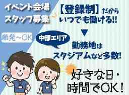 株式会社ジェイ・プラッカ 静岡営業所