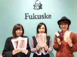 Fukuske Outlet 入間店
