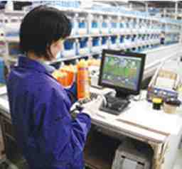 コメリ新潟流通管理センター