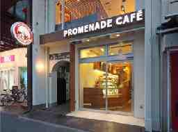 PROMENADE CAFE 西院店